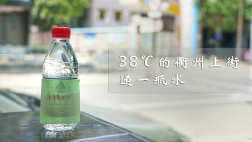 衢州小锦鲤公益活动