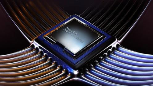 联发科正式发布Helio G90 芯片,为游戏而生