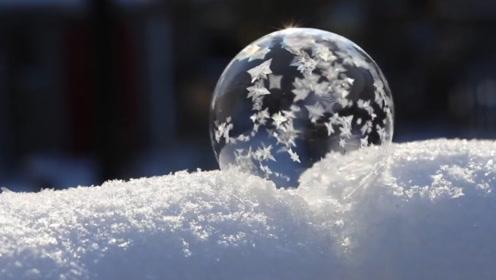 在零下30度的户外吹泡泡会发生什么,老外亲自试验,过程太美了