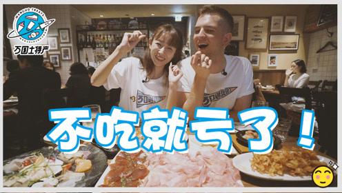 东京美女带你吃!一天吃遍5家日本最佳美食,回国胖了十斤!