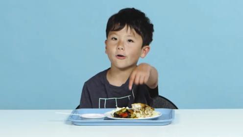小孩童言无忌挑战监狱伙食,胜出的竟然是它