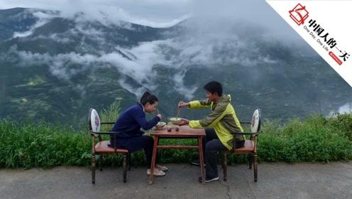 """大山里的""""忘忧云庭"""" 因10秒空中吃饭视频走红"""