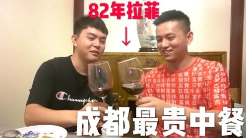 中国版米其林餐厅,人均1000的黑珍珠2钻私房菜到底是啥样