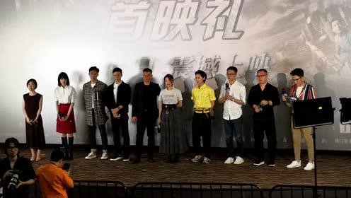《上海堡垒》首映礼上舒淇鹿晗说悄悄话,超有爱