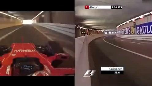 莱科宁2017年与2005年杆位圈对比 F1摩纳哥站