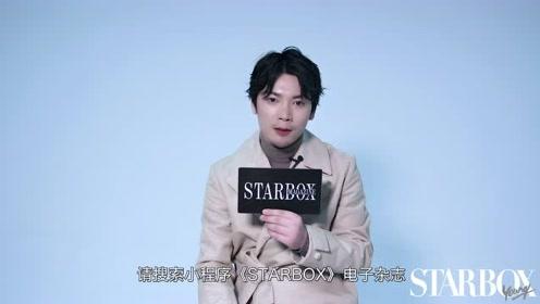 STARBOX 简弘亦:传递温度