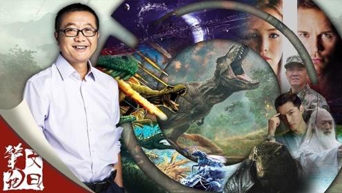 文曰笔记02 盘点刘慈欣全恐龙系列作品