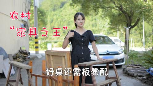 """农村小妹拍视频解说八仙桌,这水平都快赶上""""虎哥说车""""了"""