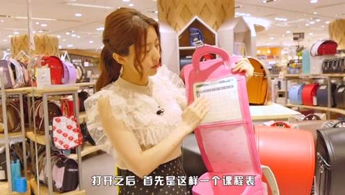 火遍中国的日本小学生书包最全功能介绍来了