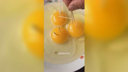牙签真的鉴别笨鸡蛋和洋鸡蛋吗?当然不能!