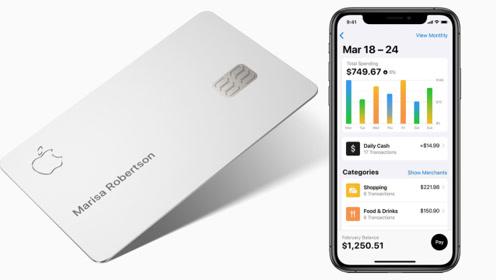 手机卖不动了,苹果又出新花样,就死盯我们的钱包啊