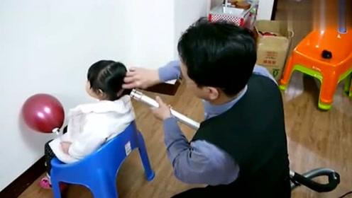 妈妈让爸爸给女儿绑头发,接下来一幕妈妈傻眼了,这是什么操作?