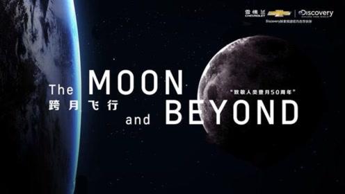 从石器时代到登上月球,雪佛兰与NASA航天员的不解之谜!