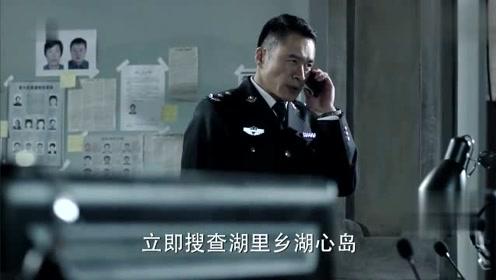 公安厅长的百亿帝国,落马前的最后镜头居然感人泪下
