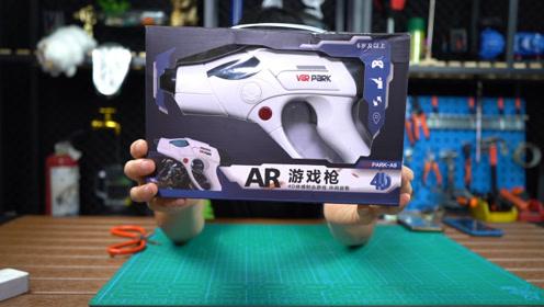 花了78元买的AR游戏手枪,不用手碰手机也能玩手游