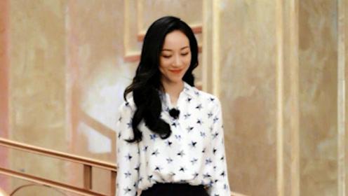 韩雪穿一条印花衫亮相,优雅时尚这身高好完美