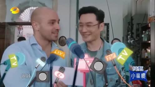 中餐厅:杨紫王俊凯获免费果汁,黄晓明以物换资成功