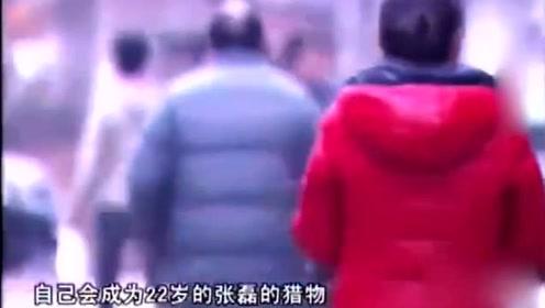 50多岁广场舞大妈被90后骗财骗色,究竟为何?