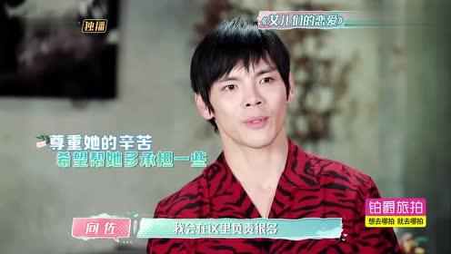郭碧婷谈想闪婚的原因:遇见了对的人,就不想再孤独下去了!
