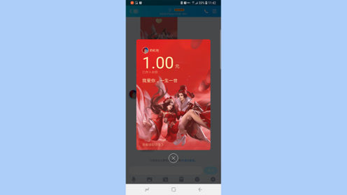 QQ更新后,除了新增多个红包封面,还有成语接龙、K歌