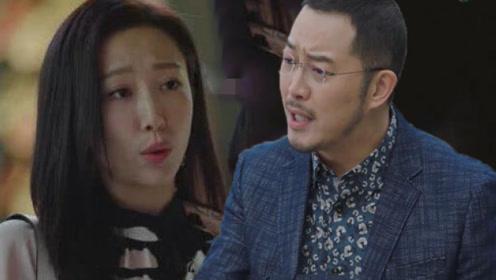 小欢喜:宋倩被乔卫东求婚,却遭小梦吃醋怒扇,乔卫东霸气护妻
