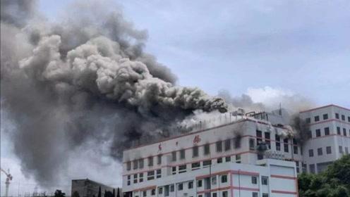 老干妈厂房突然失火,现场浓烟滚滚,场面令人触目惊心!
