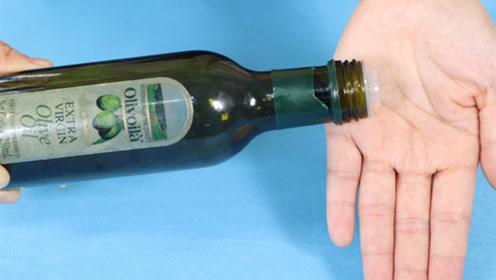 赶紧在手心倒一点橄榄油,效果真神奇,一年省下大笔钱,厉害实用