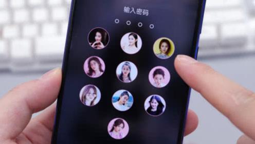 教你把手机密码改成自己的照片,设置照片锁,别人休想打开!