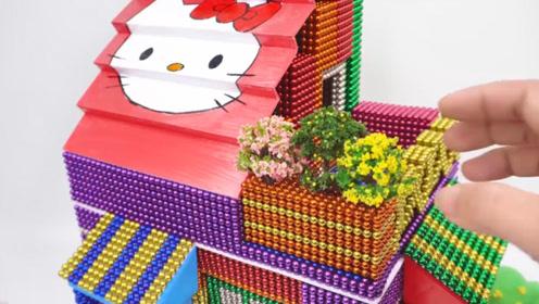 教萌娃小可爱们用磁力巴克球制作猫咪小屋,温馨又可爱!