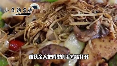 """吉林扶余的""""重口味""""烧烤,毛鸡实蛋加蔬菜烤一盘,一般人不敢吃"""