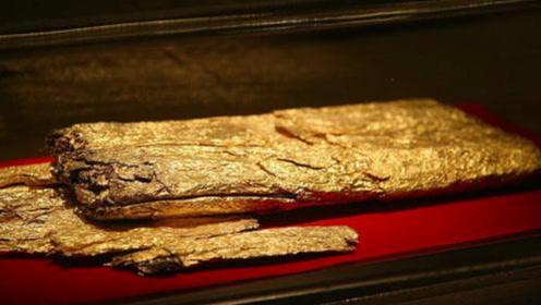老农挖出11斤黄金,上交半年后少了3斤,专家解释水分蒸发?