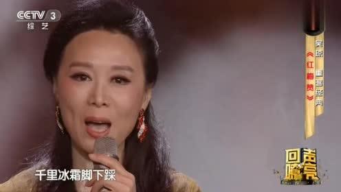 美女歌手吴琼演唱《红梅赞》动人心弦,静静聆听
