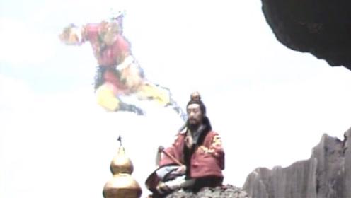 揭秘孙悟空元神出窍的视频,教你用手机1分钟做出来,太好玩了