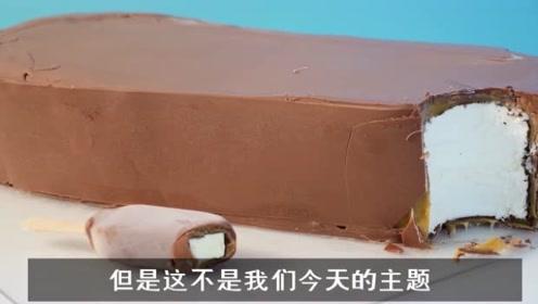 老外的冰淇凌机放进滚筒洗衣机后,不仅机器没损坏而且还不错!