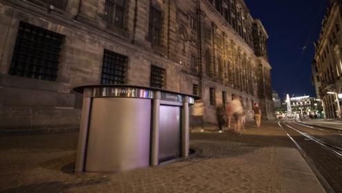 """荷兰的""""网红公厕"""",多少人排队只为看它升起来的那一刻!"""