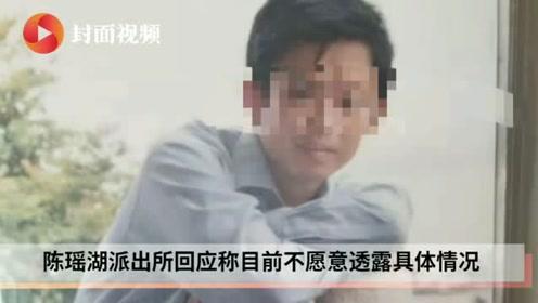 """安徽""""投江""""教师家属:涉事家长从未露面或道歉,打算起诉"""