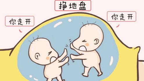 双胞胎在孕妈肚里是怎么度过的?3D动画真实演绎,你笑喷了吗