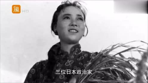 我国戏剧《白毛女》的发展史?传入日本?真是意想不到!
