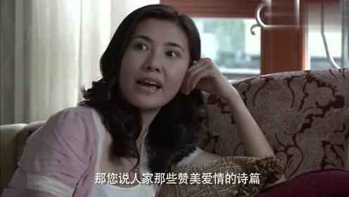 苏萌太霸道了,结婚前要把春明调教顺了,受她使唤