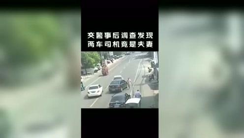 两夫妻吵架后,开车在路上相遇,女子径直撞向男子的车