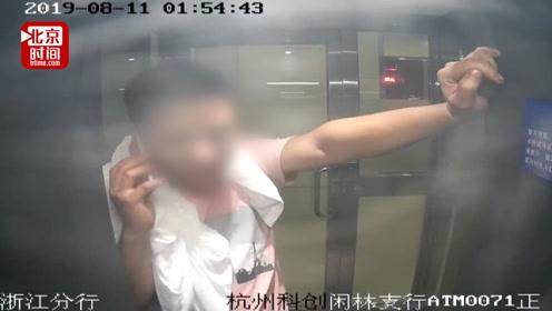 醉酒男子ATM机取款失败 按下报警器称被持刀抢劫