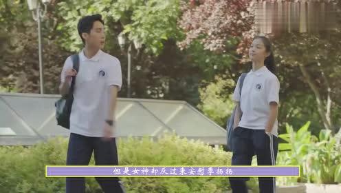 小欢喜:林磊儿手机被摔坏,却意外收获爱情,她的出现让磊儿大变