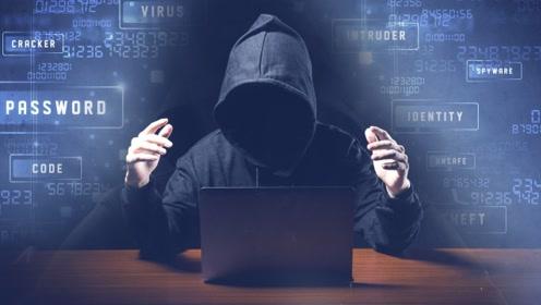 支付宝存钱真的安全吗?4名黑客入侵支付宝,结果令人叹服