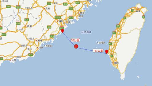 台湾海峡发生4.3级地震,网友:在厦门,感觉床在摇
