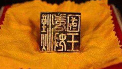 日本出土一枚金印,上面写着五个汉字,日专家:太丢人了!