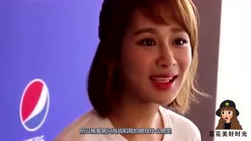 肖战称和杨紫拍吻戏没感觉,3个字道出原因,引得网友心疼