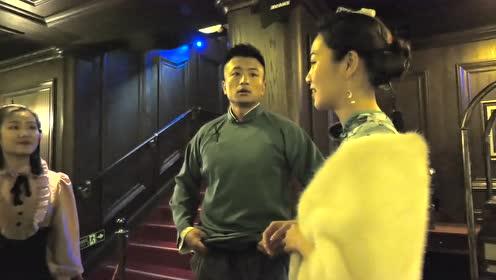 《东行记》第七集预告 请戳!