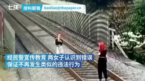 闲得无聊,红发女子上铁路拍照:警方驱离