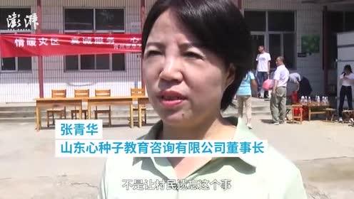 """志愿者为山东青州灾民构建""""心理堤坝"""""""