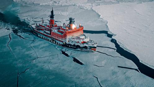 世界最大的破冰船,核动力75000马力,就是在冰上不敢停